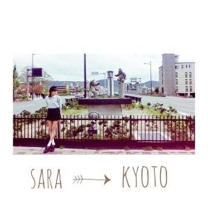 サラちゃんの京都