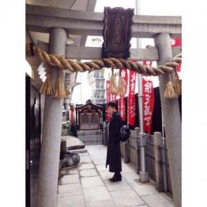 shrine kyoto