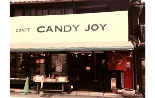 candy joy 京都案内