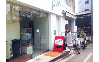 カフェ efish