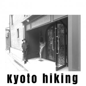 京都案内 寺町高辻
