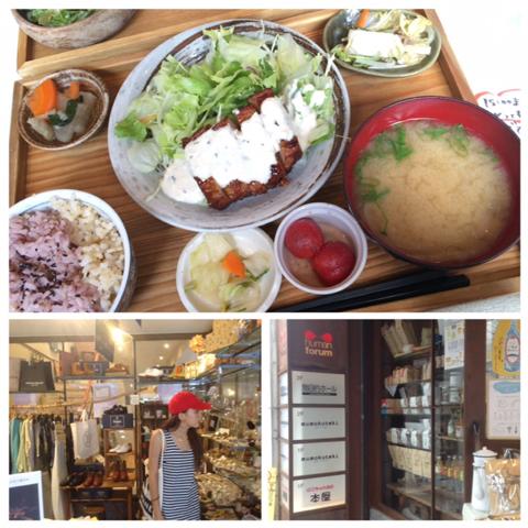 京都 雑貨とカフェ
