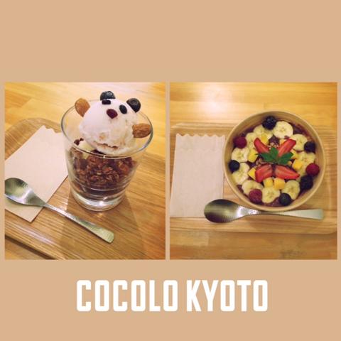 COCOLOKYOTO