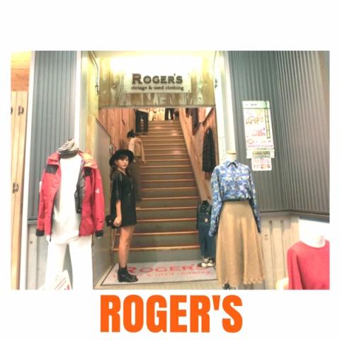 古着屋ROGERS