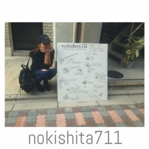 nokoshita711