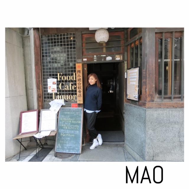 MAO カフェ