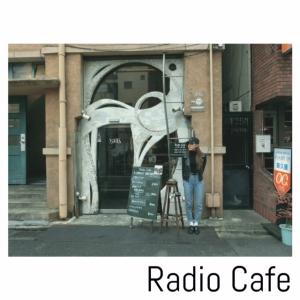 ラジオカフェ