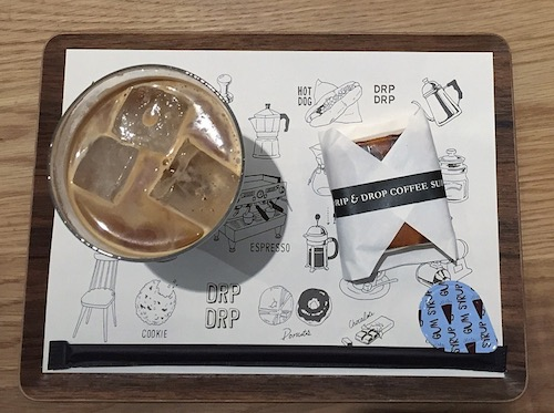 cafe201604085