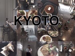 kyotoカフェ