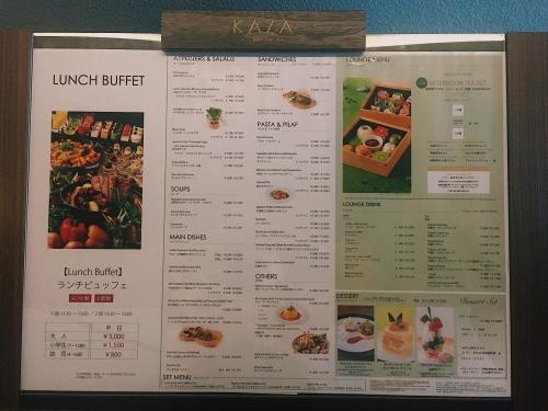 KAZAレストラン