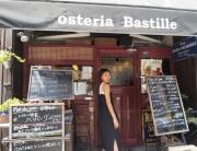 オステリアバスティーユ