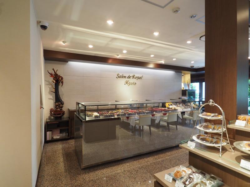 ッ京都チョコレート