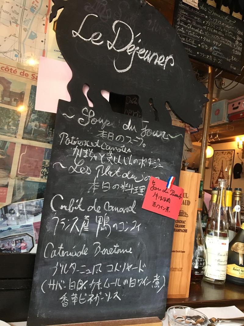 レストランシェシノ