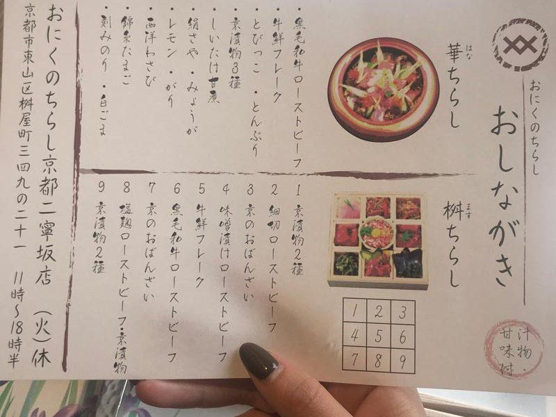 お肉のお寿司